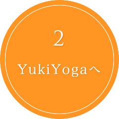 2 YukiYogaへ